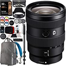 Sony E 70-350mm F4.5-6.3 G OSS Super-Telephoto Lens Bundle with Lexar Professional SDHC//SDXC 1667x UHS-II 128GB Memory Card
